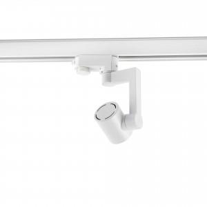 Faro - Indoor - Link - Ram FA TR - Proiettore su binario da soffitto