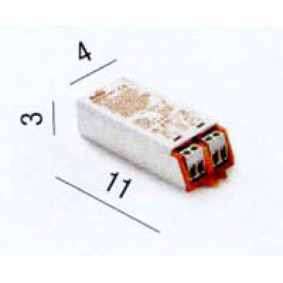 Linea Light - Incasso - Trasformatore elettronico Max 105W - 230/12V